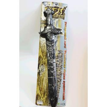 Говорящий меч