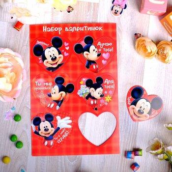 "Набор открыток валентинок на подложке ""Для тебя"", 6 шт, Микки Маус"