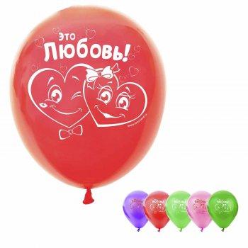 """Набор воздушных шаров """"Это Любовь"""" 5 шт. 10"""""""
