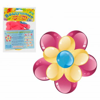 """Набор шаров для моделирования """"Объёмный цветок"""""""